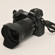 Nikkor Z DX 50–250 mm f/4,5–6,3 VR