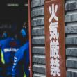 Velká cena Japonska MotoGP 2019 | Foto Václav Duška Jr.