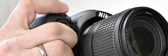 Nikon D7500 poprvé v ruce