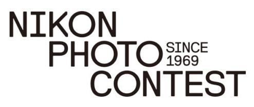 Nikon Photo Contest 2016–2017