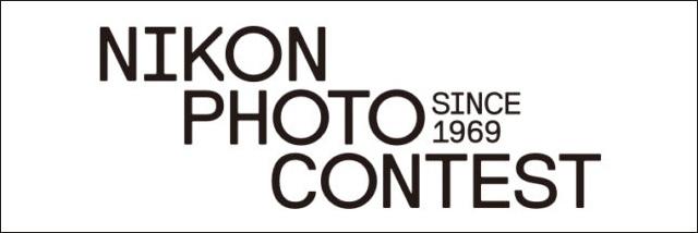 Uzávěrka soutěže Nikon Photo Contest 2016–2017 se blíží!