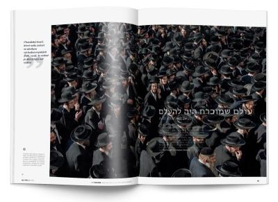 Časopis FOTO 22