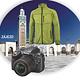 Cestovat může každý – fotografická soutěž Webu cestovatelů